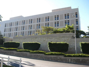 Hotel Granada Cerca de Embajada Americana