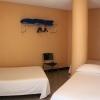 Hotel Granada III